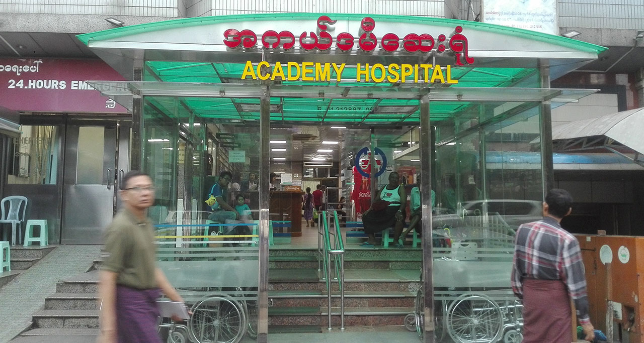 Academy Private Hospital