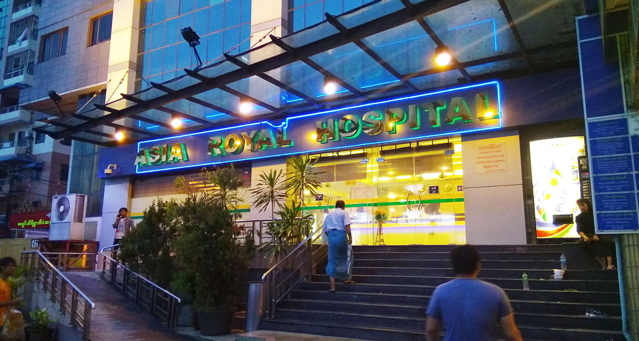 Asia Royal General Hospital in yangon