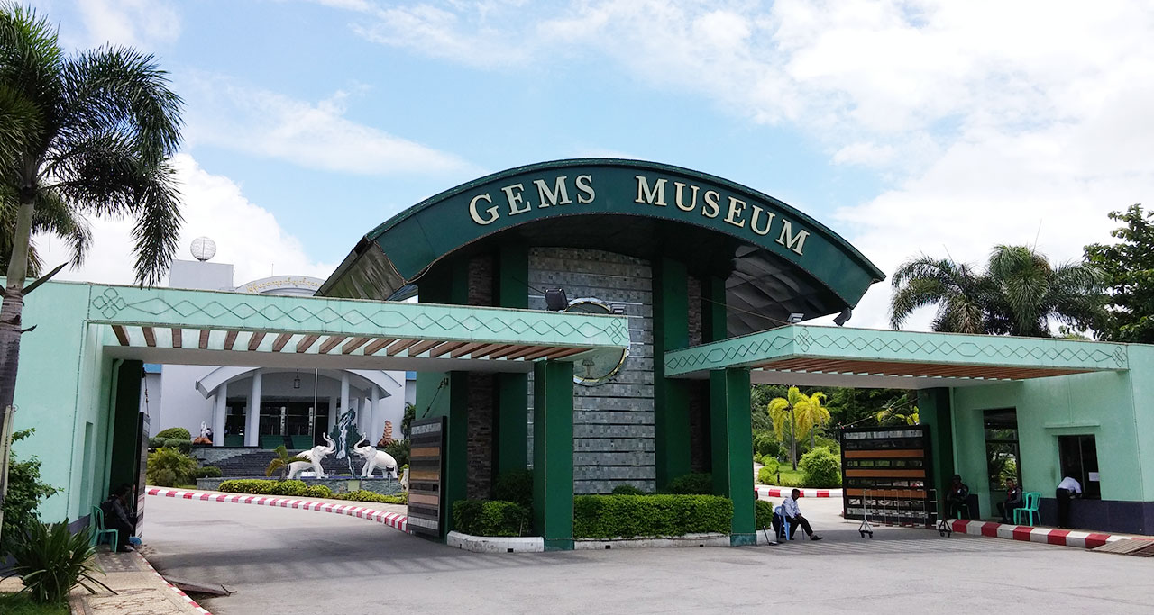 Gem Museum in Naypyidaw
