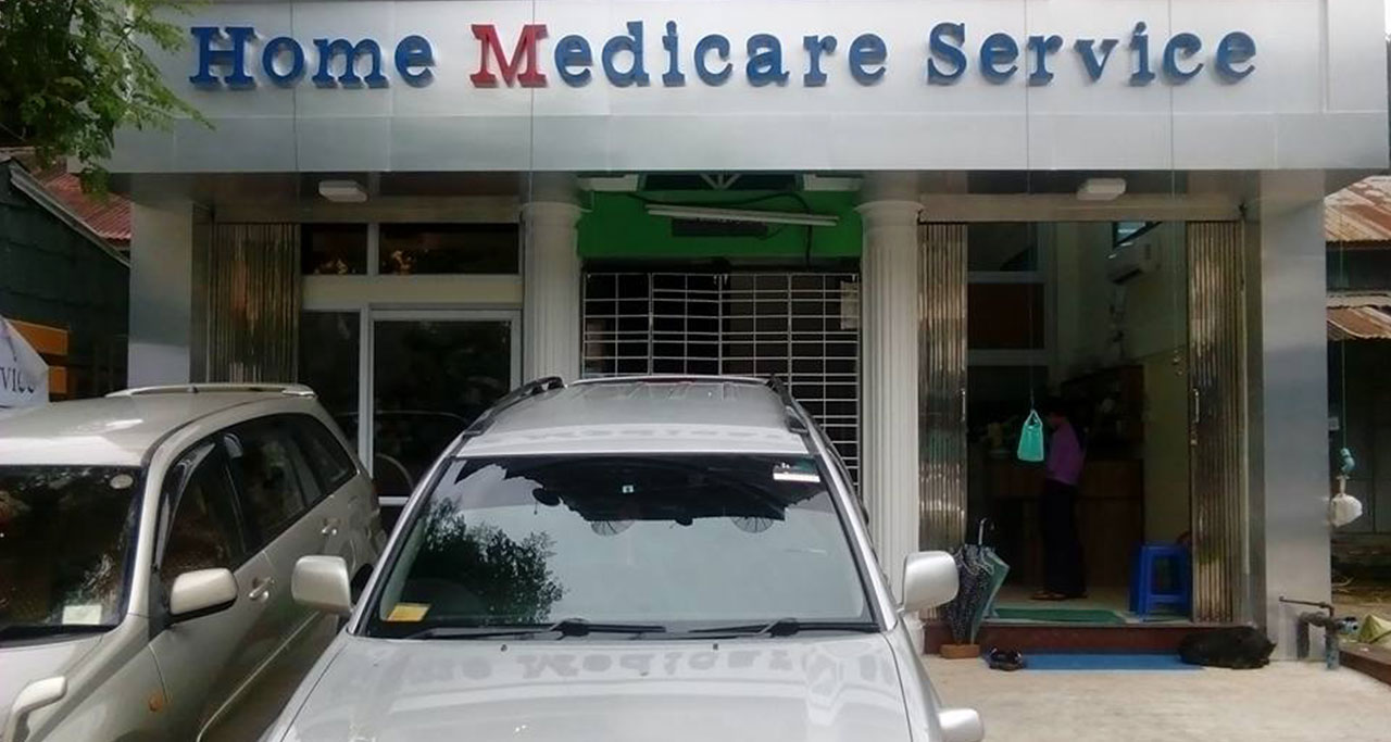 Home Medicare Service Clinic in yangon