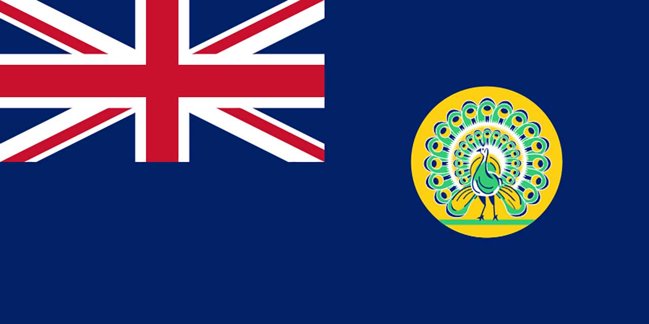 Flag of British Burma as a separate colony