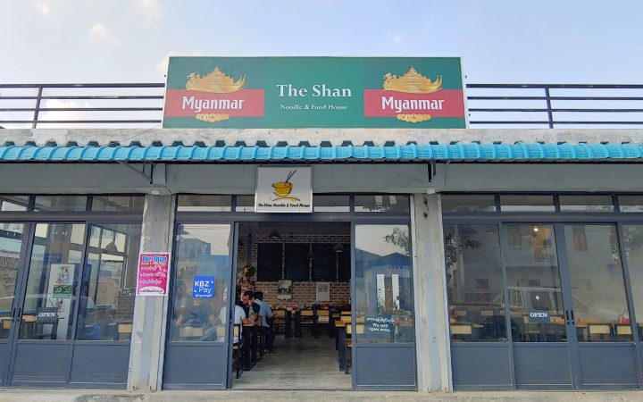 The Shan Noodle & Food House