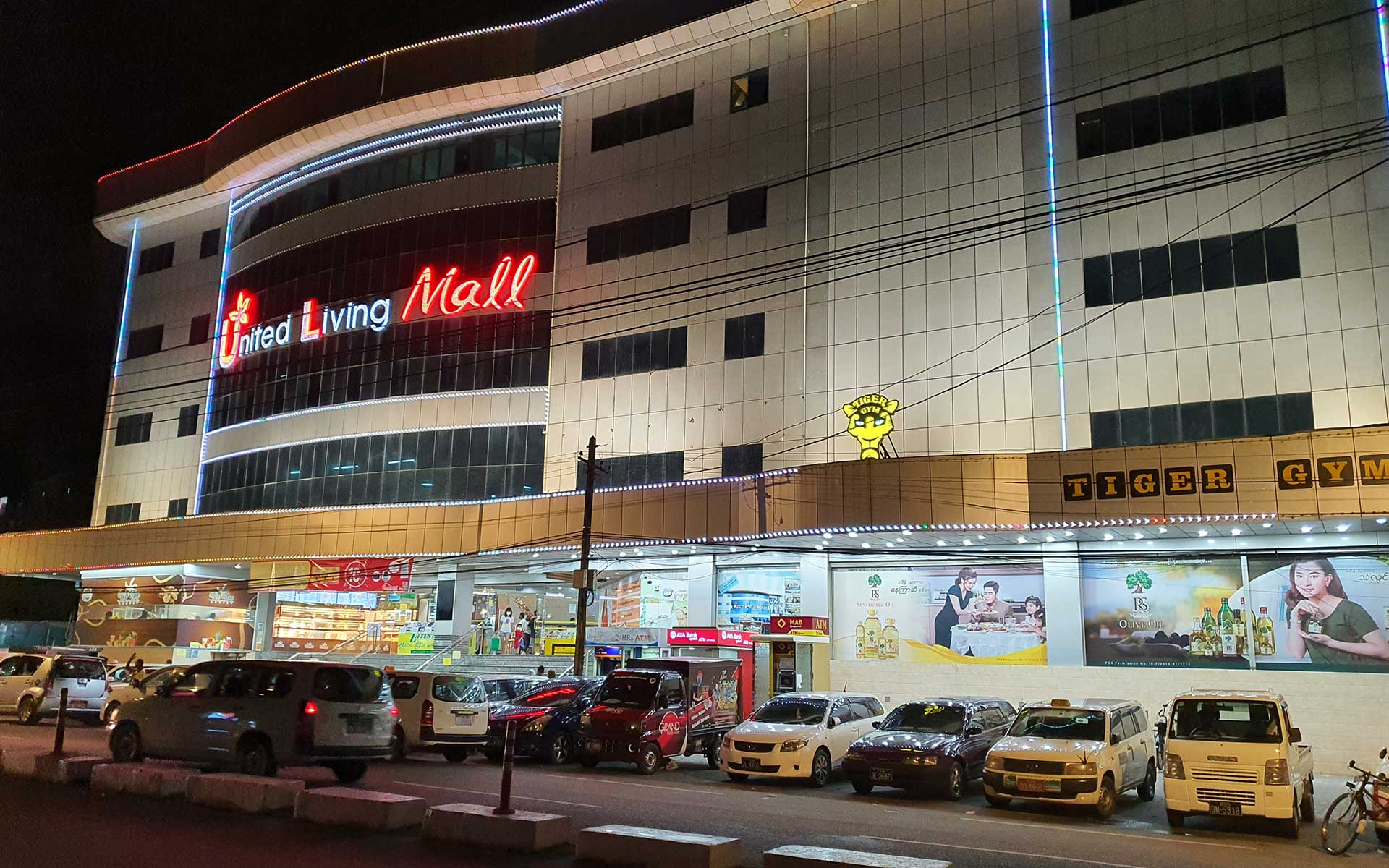 United Living Mall yangon myanmar